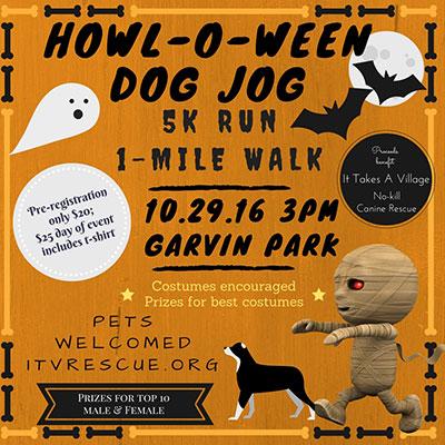 howl-o-ween-400